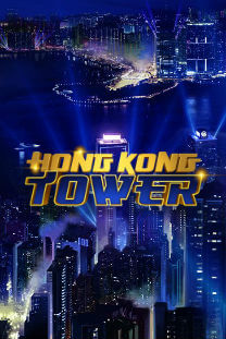 Hong Kong Tower Spillemaskine